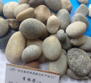 供应 鹅卵石 白色鹅卵石 黑色鹅卵石