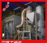 云泰干燥生产丁酸闪蒸干燥机 闪蒸干燥设备 闪蒸干燥器;