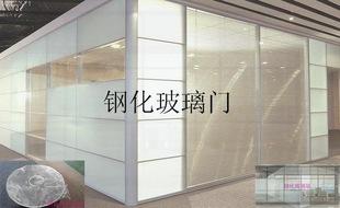 上海安全夹胶钢化特种玻璃有限公司;