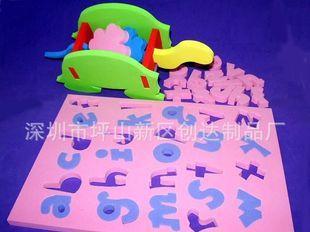 热销推荐粉色字母拼接小地毯EVA家用塑料制品;