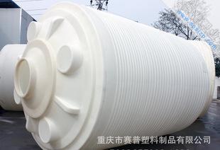 贵州20吨大型储运设备 防腐运输罐 大型无焊缝塑料储罐;