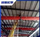 山东专业供应 吊装电动5t单梁起重机 单梁桥式起重机