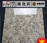 防滑耐磨地板砖 800*800深色大理石纹抛光砖瓷砖 名厂优等品地砖;