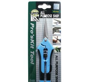 台湾宝工双色不锈钢快利剪 电工剪 家用 维修 园艺剪刀 8PK-SR005;
