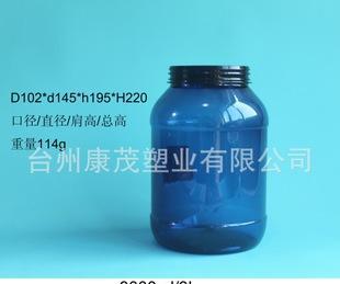 【厂家直销】食品罐 塑料糖果罐 食品包装容器 优质食品包装容器;