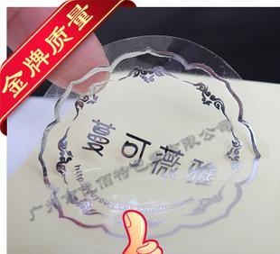 圆形透明PVC不干胶标签 商标贴纸 logo贴纸 彩色不干胶印刷标签