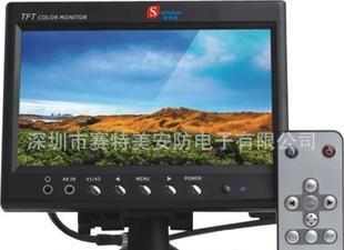 专业供应7寸显示器(重点推荐,欢迎来电咨询);