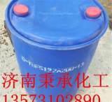 DOP二辛脂增塑剂 邻苯二甲酸 二辛酯 山东齐鲁二辛脂;