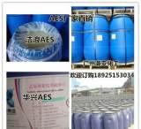 厂家直销AES】表面活性剂脂肪醇聚氧乙烯醚硫酸钠洁浪/华兴AES;