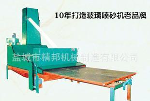 【大量供应】 可定制玻璃打砂机 干式玻璃打砂机 玻璃打砂机械;