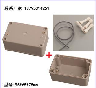 【爆款现货】95*65*75MM防雨线盒 接续设备安装接线盒 安防接线盒