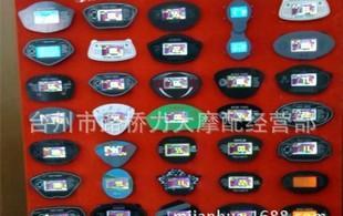 电动车液晶显示 数字仪表来电显示器 来电指示器 量多价优 展示板;