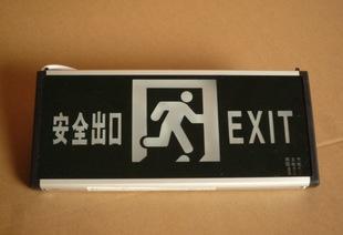 新国标 安全出口指示灯 疏散指示灯 应急指示灯具 单面疏散指示;