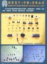 供应光偶接收发射,霍尔元件,反射型开关,金封接收管;