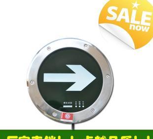 【企业集采】城安LED消防圆形地埋指示灯疏散应急指示灯具3W;