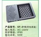 专业供应优质带电源盒LED路灯 大功率路灯 室外照明灯具 景观灯;